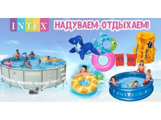 О производителе INTEX