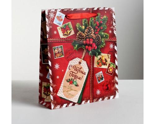 2113805 Пакет ламинированный вертикальный «Подарок от Деда Мороза», 23 × 27 × 8 см