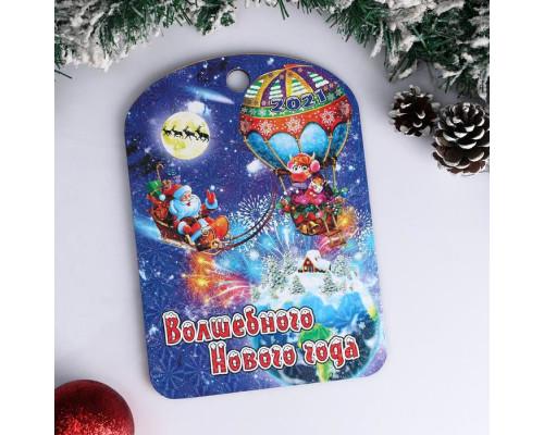 """5112955 Доска разделочная сувенирная """"Символ года 2021. Дед Мороз с бычком"""", 27.5×19.5 см"""
