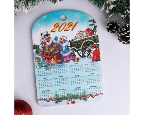 """5112959 Доска разделочная сувенирная """"Символ года 2021. Календарь. Подарки от бычка"""", 27.5×19.5 см"""