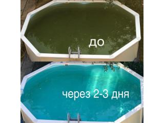 Дезинфекция воды в бассейне - перекись водорода.