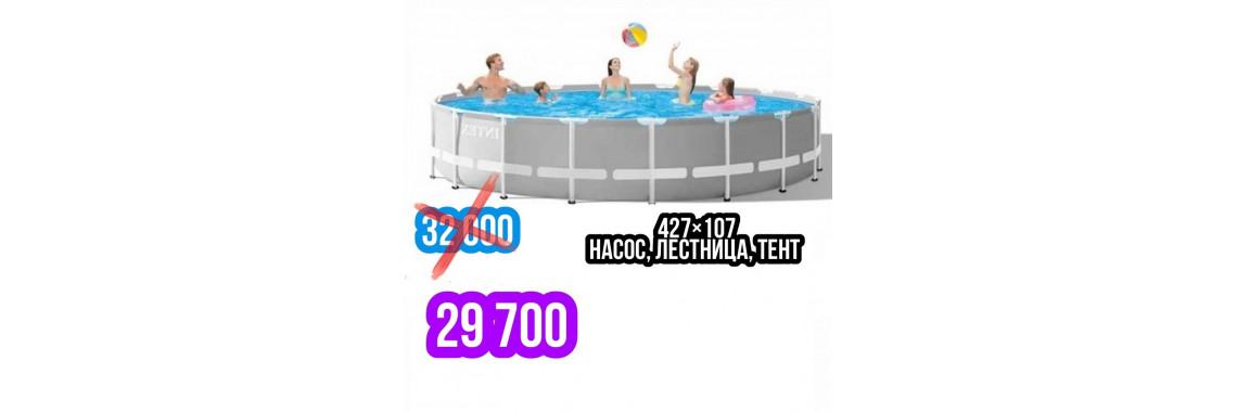 Каркасный бассейн 427х107 см фил.насос+лестница+тент