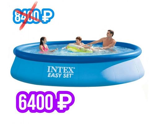28143, Intex, Бассейн Easy Set, 396х84см, 7290л