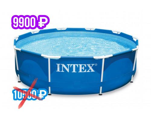 Каркасный бассейн Metal Frame 305х76см, 4485л, Intex, 28200