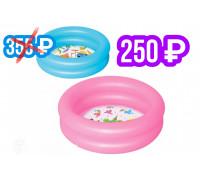 51061 BW, BestWay, Детский круглый бассейн, 61х15 см, 21 л