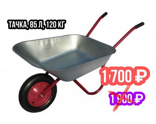 63918 Тачка садовая одноколесная(пневмотич.) WB 6204 (85 л., грузопод.120кг, оц.)